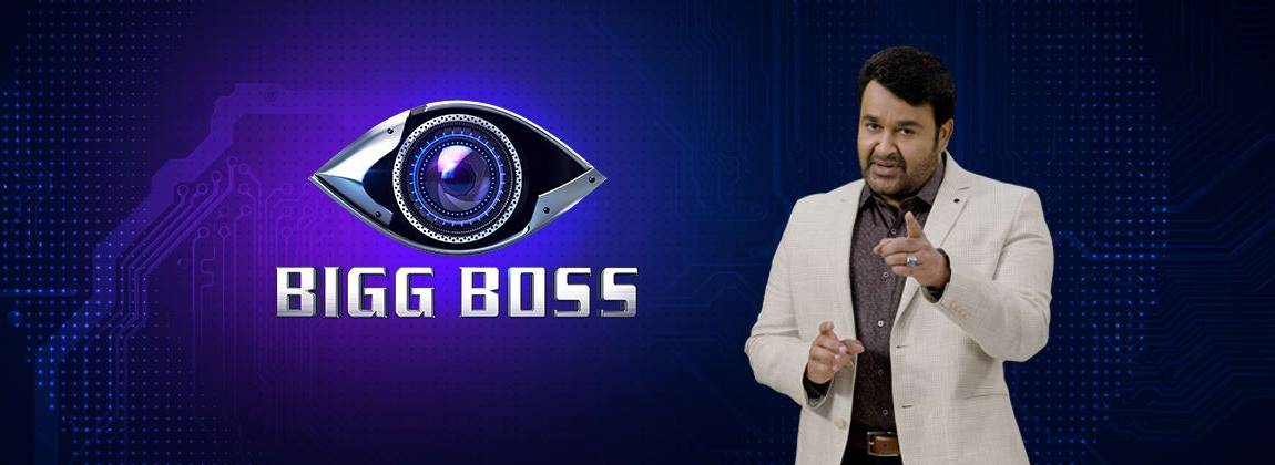 Image result for Bigg Boss Malayalam Vote